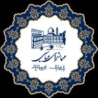 Abbasi Hotel Isfahan Logo