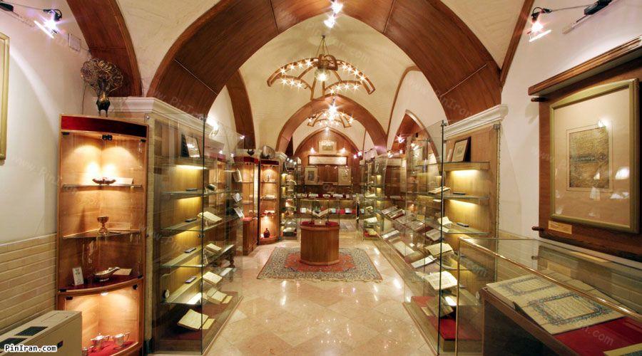 Abbasi Hotel Isfahan Museum