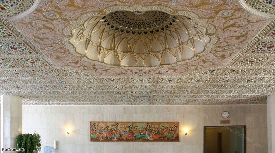 Abbasi Hotel Isfahan Roof