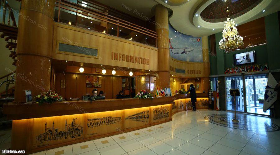 Aseman Hotel Isfahan Lobby