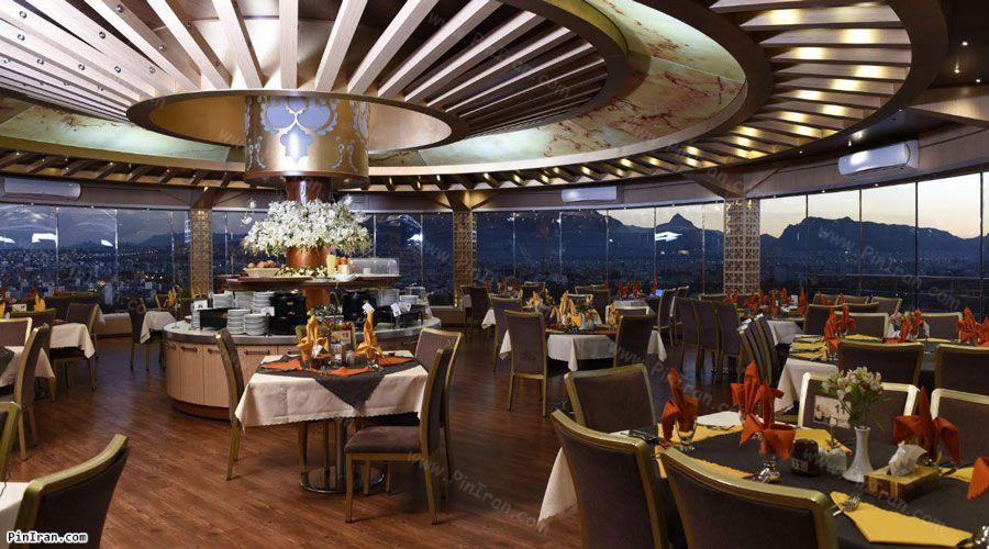 Aseman Hotel Isfahan Restaurant