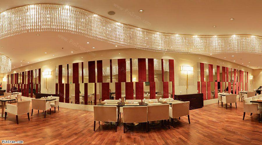 Azadi Hotel Tehran Nilu Restaurant