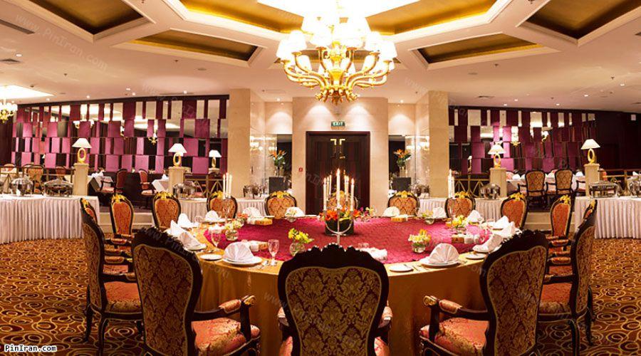 Azadi Hotel Tehran Paniz Hall