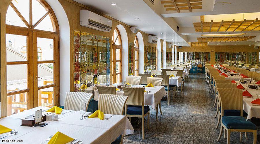 Dad Hotel Yazd Restaurant