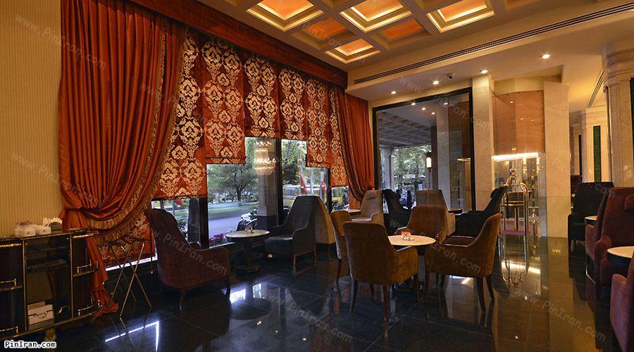 Espinas Hotel Tehran Cafe