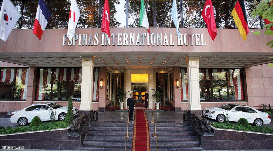 Espinas Hotel Tehran Entrance