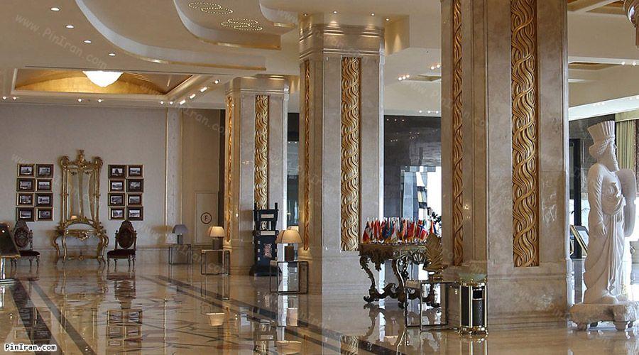 Espinas Hotel Tehran Lobby
