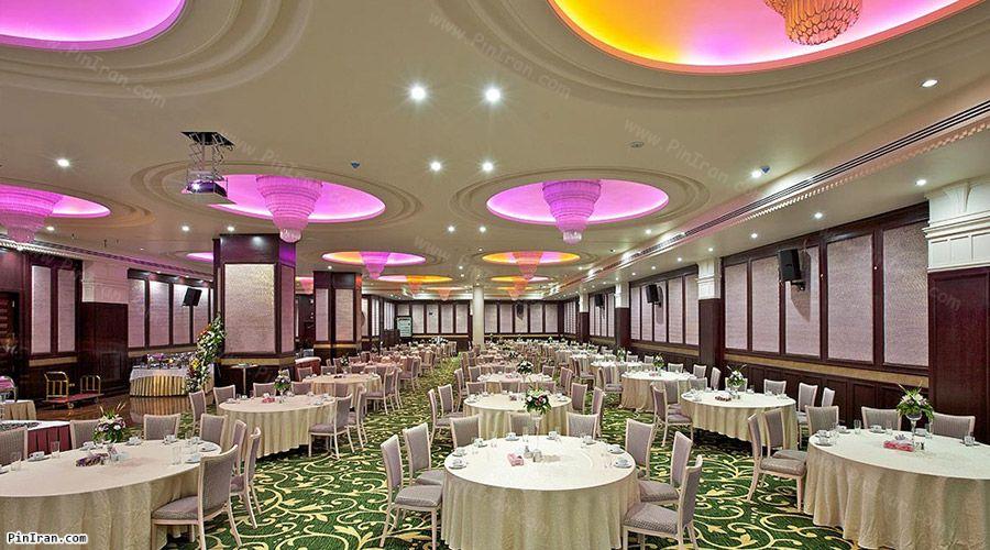 Espinas Hotel Tehran Meeting