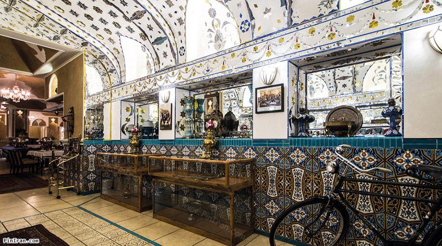 Espinas Hotel Tehran Traditional Restaurant
