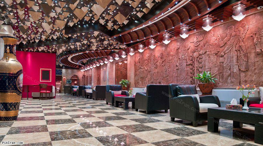 Ferdowsi Hotel Tehran Lobby