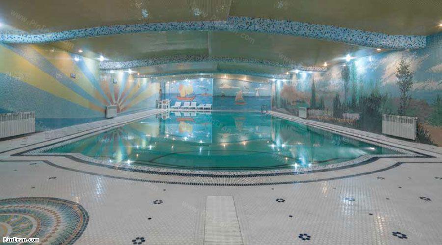 Ferdowsi Hotel Tehran Pool