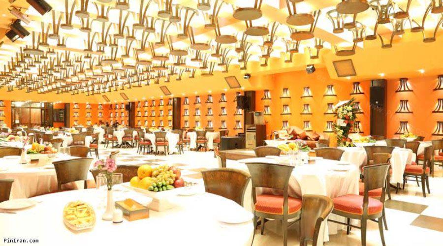 Ferdowsi Hotel Tehran Restaurant