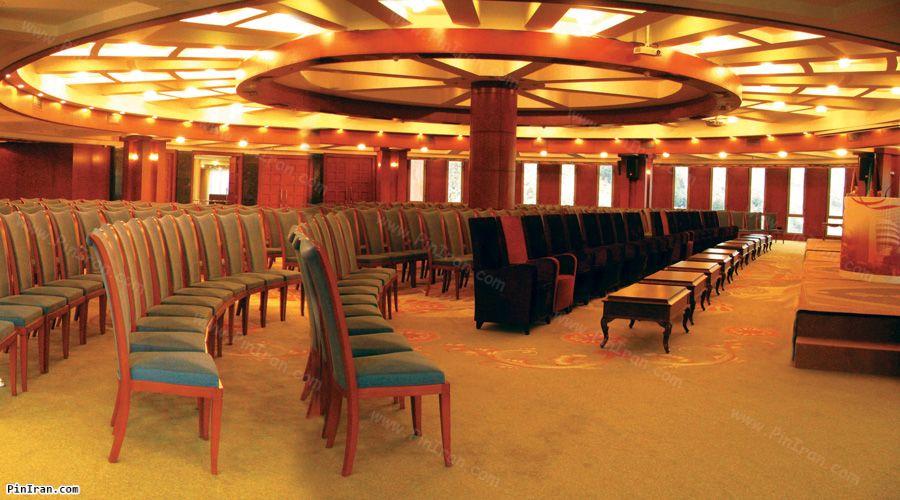 Grand Hotel Shiraz Conf