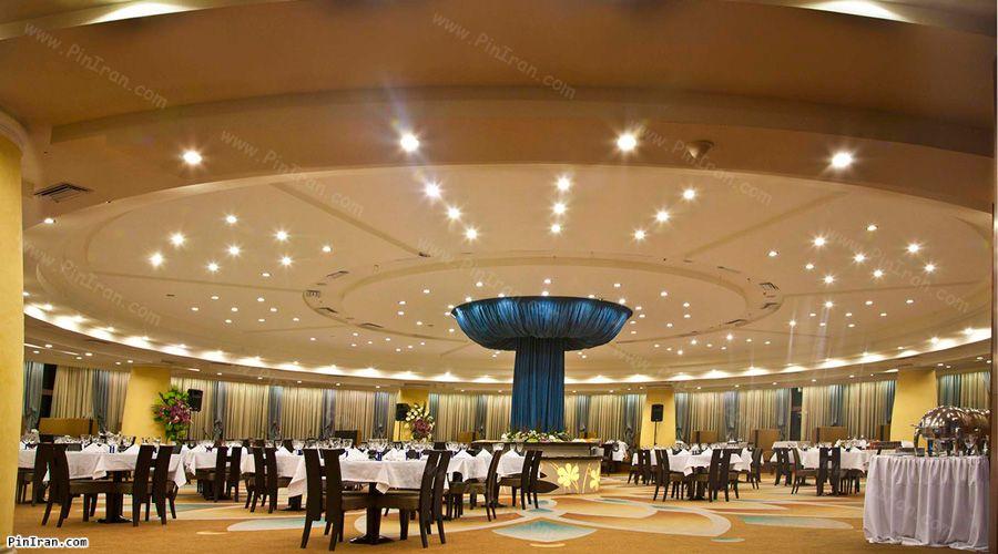 Grand Hotel Shiraz Restaurant