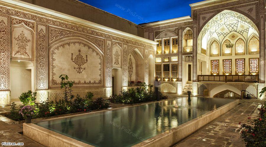 Mahinestan Raheb Hotel Kashan Yard 2
