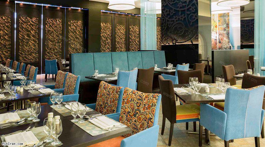 Novotel Hotel Tehran Restaurant