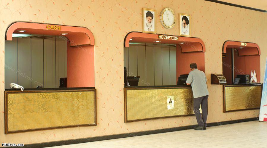 Parsian Azadi Khazar Hotel Chalus Reception