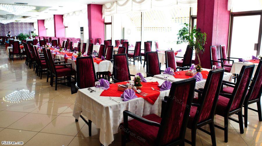 Parsian Azadi Khazar Hotel Chalus Restaurant