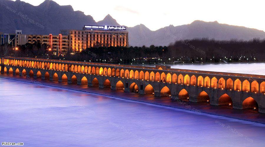 Parsian Kowsar Hotel Isfahan View 2