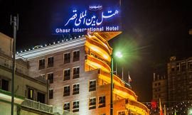 Ghasr International Hotel Mashhad