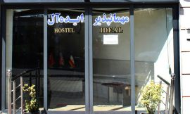 Ideal Inn Ardabil