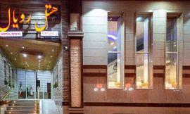 Royal Hotel Shahrud