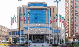 Shahryar Hotel Tabriz