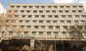 Alghadir Hotel Mashhad