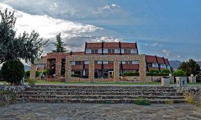 Deniz Hotel Urmia