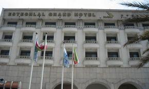 Esteghlal Hotel Zahedan