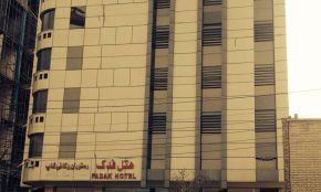 Fadak Hotel Apartment Qom