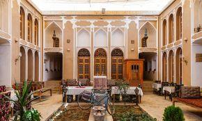 Fahadan Museum Hotel Yazd