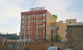 Gahve Suyi Hotel Sarein
