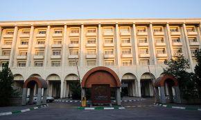 Homa 2 Hotel Mashhad