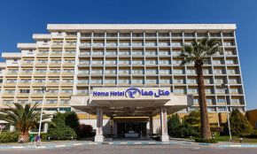 Homa Hotel Shiraz