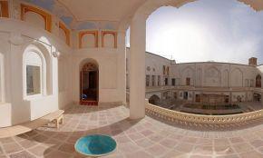 Iranian House Hotel Kashan