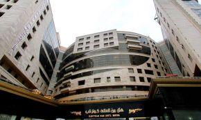 Kowsar Nab Hotel Mashhad