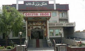 Laleh Hotel Bonab
