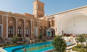 Laleh International Hotel Yazd