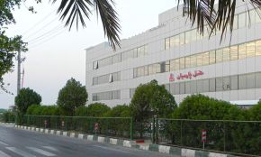 Parsian Azadi Hotel Abadan