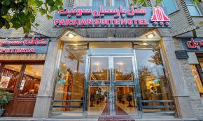 Parsian Suite Hotel Isfahan