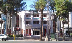 Tourism Hotel Birjand