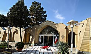 Tourism Hotel Damghan