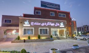 Tourism Hotel Sanandaj