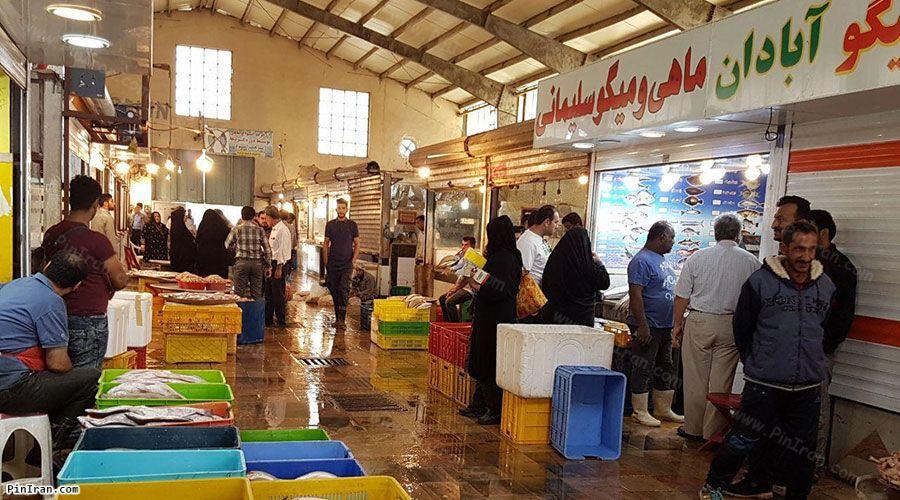 Abadan Fish Market 2
