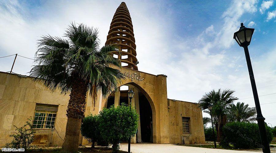 Abadan Museum 1