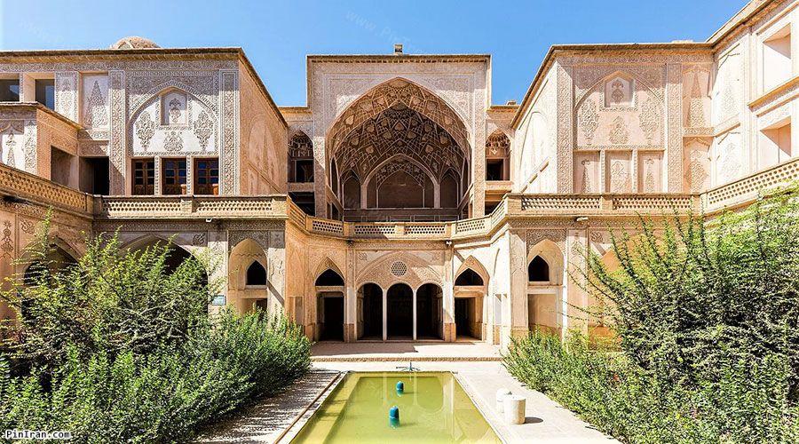Abbasian House 1