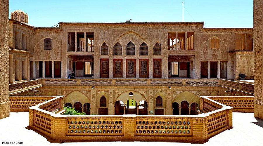 Abbasian House 2