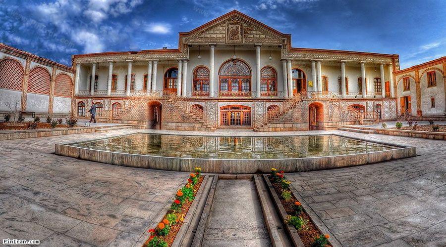 Amir Nezam House 1