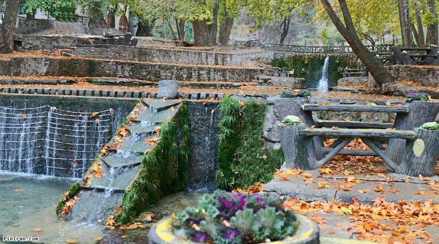 Baba Aman Park 1
